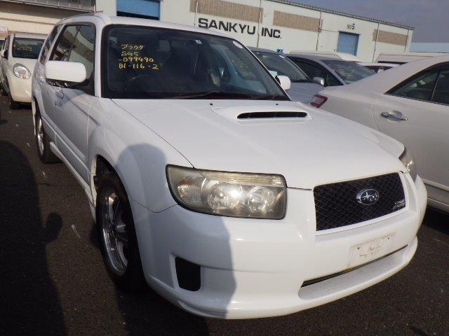 Japanese Used Cars For Sale In Uganda Blauda